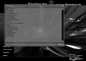 Консольные команды CS 1.6