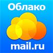 Скачать CS - Облако mail.ru